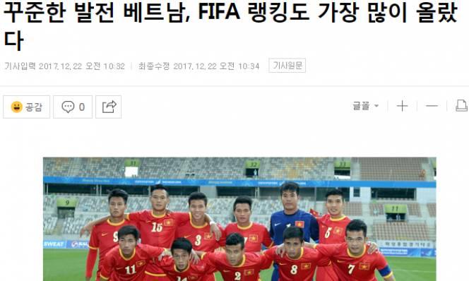 Truyền thông Hàn Quốc khen nức nở U23 Việt Nam, cảnh báo U23 Hàn Quốc tại giải châu Á