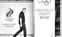 Thể thao Nga trước nguy cơ bị loại khỏi Olympic 2016