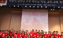 Điểm tin bóng đá VN sáng 14/02: Tiết lộ điểm khác biệt giữa Quang Hải và Công Phượng; HLV Miura chia tay đội bóng Công Vinh