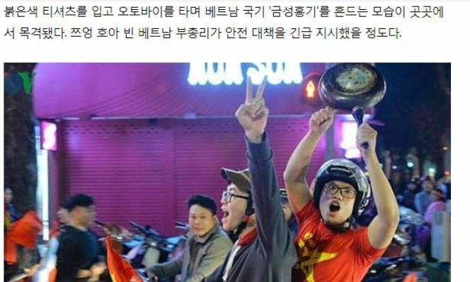 HLV Park Hang-seo bất ngờ thành 'idol' tại quê nhà sau khi U23 Việt Nam gây 'địa chấn' châu lục