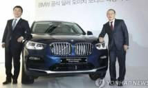 HLV Park Hang-seo nhận ưu đãi chưa từng có tiền lệ từ hãng hàng không quê nhà