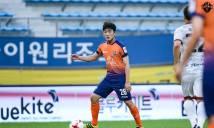 Xuân Trường kết thúc hành trình tại Hàn Quốc, trở lại HAGL?