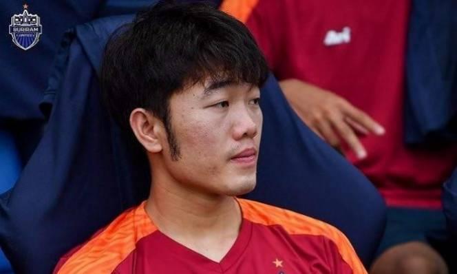 Cay cú vì thua Việt Nam ở King's Cup, fanpage của Buriram xóa sạch hình ảnh Xuân Trường