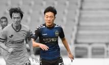 Xuân Trường giành giải thưởng cá nhân đầu tiên tại Incheon Utd
