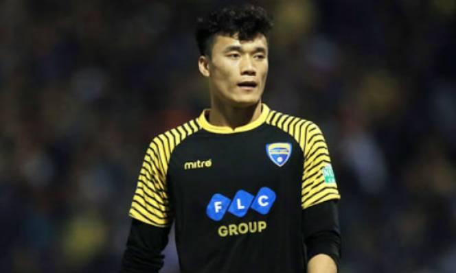 Bùi Tiến Dũng đầu quân cho Hà Nội FC
