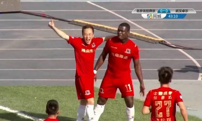 Nhận định Meizhou Hakka vs Beijing EG, 18h30 ngày 17/5 (Vòng 12 Giải Hạng nhất Trung Quốc)
